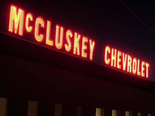 McCluskey Chevrolet @ I-75 and Galbraith Road, Exit 10B 2