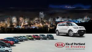Kia of Portland on Broadway 2