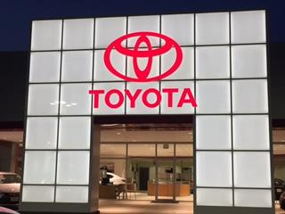 Toyota of Brookhaven 1